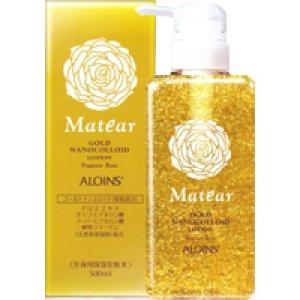 画像1: アロインス メイティア ゴールドローション 500ml(全身用保湿化粧水)