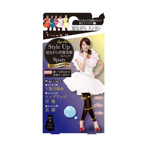 画像1: Style Up 寝ながら骨盤美脚スパッツ M