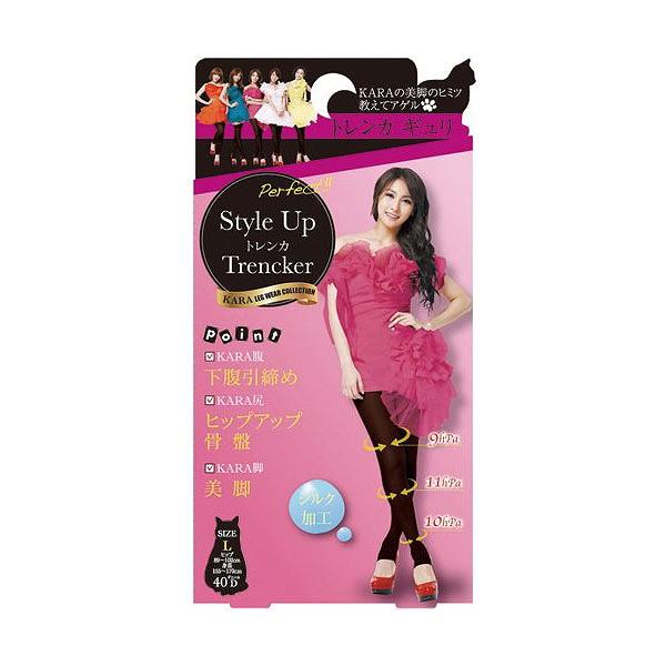 画像1: Style Up トレンカ