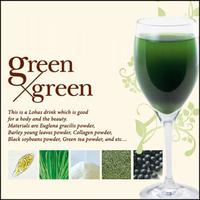 画像1: テクノエイト ブリーズベール グリーン×グリーン 1.5g×30包入り